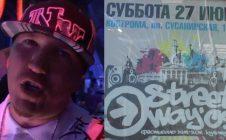 Ленин [Белые Братья] @ After Party, StreetWay, 27.06.2009