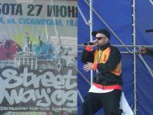 StreetWay • Кострома • 27.06.2009