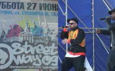 Лигалайз + N'Pans [Легальный Бизне$$] live @ StreetWay, Кострома, 27.06.2009
