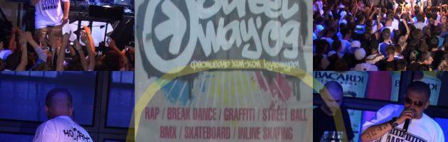 Ноггано live @ StreetWay, Кострома, 27.06.2009