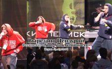 Вырезано Цензурой • live @ Фестиваль «Хип Хоп Активность», Пермь, 29.03.2008