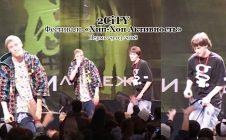 2CiTY • live @ Фестиваль «Хип Хоп Активность», Пермь, 29.03.2008
