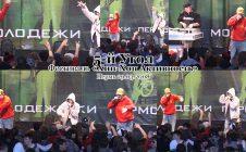 5-й Угол • live @ Фестиваль «Хип Хоп Активность», Пермь, 29.03.2008