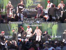 Фестиваль «Хип Хоп Активность», Пермь, 29.03.2008