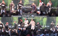 Kapilana @ Фестиваль «Хип Хоп Активность», Пермь, 29.03.2008