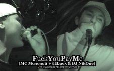 F.Y.P.M.• Live @ «ПараБар» 30.03.2006 Москва [МС Молодой + 5Плюх & DJ NikOne]