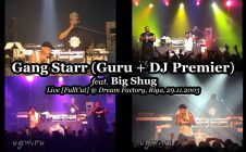 Gang Starr (Guru + DJ Premier) feat. Big Shug • Live [FullCut] @ Dream Factory, Riga, 29.11.2003