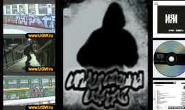 Bonus Video on CD • ИМ «История Начинается» 2003