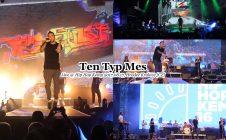 Ten Typ Mes • Live @ #HipHopKemp2017.08.17, Hradec Kralove [CZ] #HHK2017