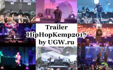 Trailer #HipHopKemp2017 by UGW.ru