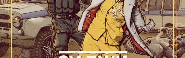 CD Джи Вилкс «Оу Джи» 2017
