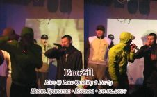 BroZil • Live @ Low Quality 2 Party • Цвет Граната • Москва • 20.02.2010