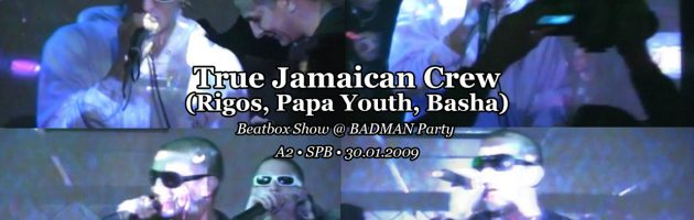Big Reggae Party @ Badman Party & TJC