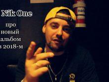 DJ Nik One • про новый альбом • Молодого • RapDB