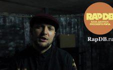 Fuze [KREC] про: #RapRecordz20 • Вторжение 15 • RapDB.ru