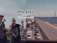 ONe LoVe • Настрой
