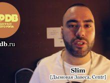 Slim & Мафон про RapDB.ru