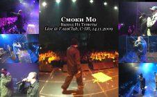 Смоки Мо • Live «Выход Из Темноты» @ ГлавClub, С-Пб, 14.11.2009