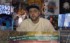 Серия 16: Donciavas (Porno Sound, G&G Sindikatas, Kitokie MС) «Хип-Хоп В Литве: от 1-го Лица» 2018