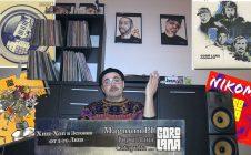 Magnum PI [Горы Лана, Catapulta …] «Хип-Хоп В Эстонии: от 1-го Лица» 2018