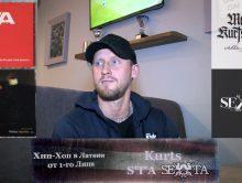 Kurts • S'T'A, Sekkta «Хип-Хоп В Латвии: от 1-го Лица»