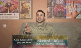 Skruzdeliukas (R.S.&A., Ant Dance Studio) «Хип-Хоп В Литве: от 1-го Лица»