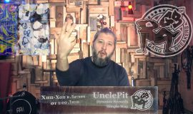 UnclePit [Gang Breakers • Dynamic Records • Simple Way] «Хип-Хоп В Латвии: от 1-го Лица»
