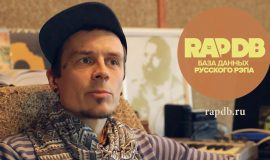 Тамал • DJ Flacky (DCMC) • про RapDB.ru