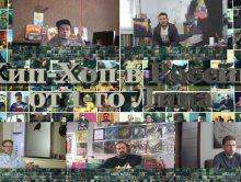 Trailer • Хип-Хоп В России: от 1-го Лица • 2018