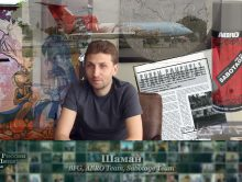 Шаман (BFG, ABRO / Sabotage Team) «Хип-Хоп В России: от 1-го Лица»
