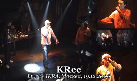 KRec • Live @ IKRA, Москва, 19.12.2006