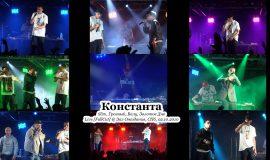 Константа Live [FullCut] @ Зал Ожидания, СПб, 02.10.2010