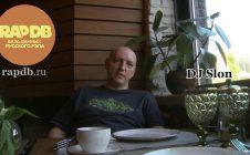 DJ Slon • про RapDB.ru