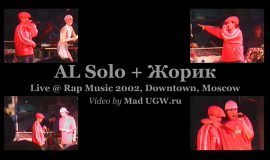 Al Solo + Жорик • Live @ Rap Music 2002 • Downtown