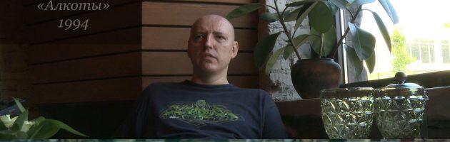 DJ Slon • Про Трек «Алкоты» с Грюндигом