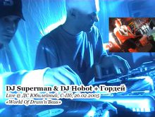 DJ Superman & DJ Hobot + Гордей • Live @ С-Пб, 26.02.2005 «World Of Drum'n'Bass»