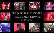 Rap Music 2002 @ Downtown • Moscow • FullUnCut