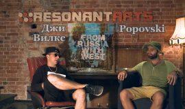 Popovski • FromRussiaWithWest