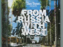 Джи Вилкс Presents From Russia With West 2018