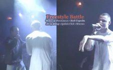 Freestyle Battle (Финал) @ Код Города • 28.05.2004 • Apelsin Club