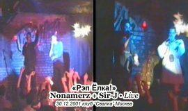 Nonamerz + Sir-J • Live @ 2001.12.30 • Свалка • Москва