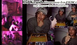 DJ Krush • Интервью для UGW.ru @ клуб Джусто • Москва • 25.04.2003