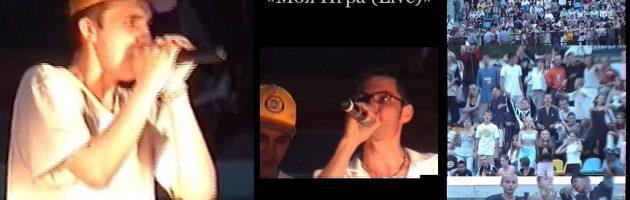 Баста «Моя Игра (Live)» feat. Железка @ 30.06.2000, Ростов-На-Дону