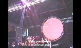 Многоточие • Live @ Микро 00 • 22.07.2000