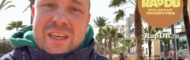 DJ Krypton (Экипаж) • Про RapDB.ru