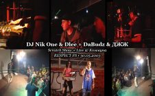 DJ Nik One & Dlee + DaBudz & ДЖЖ • Live @ Коммуна • RESPECT FS • 30.05.2003