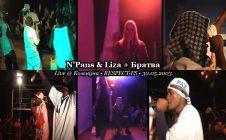 N'Pans & Liza + Братва • Live @ Коммуна • RESPECT FS • 30.05.2003