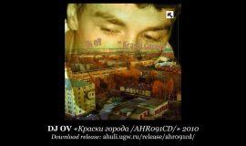 DJ OV «Краски города [AHR091CD]» 2010 [http://ahuli.ugw.ru]
