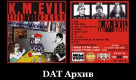 K.M.Evil «СпецEVILизация» • DAT Архив DAT-002-19 • RapDB.ru
