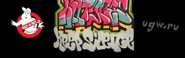 ALLTYPES «Keep Silence /RAN050CD/» 2010